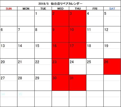 f:id:shima_c_sendai:20180502164244j:plain