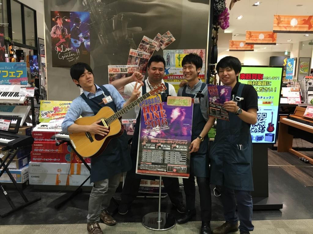 f:id:shima_c_sennan:20160621194042j:plain