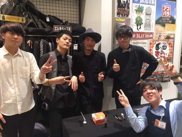 f:id:shima_c_sennan:20170117172242j:plain
