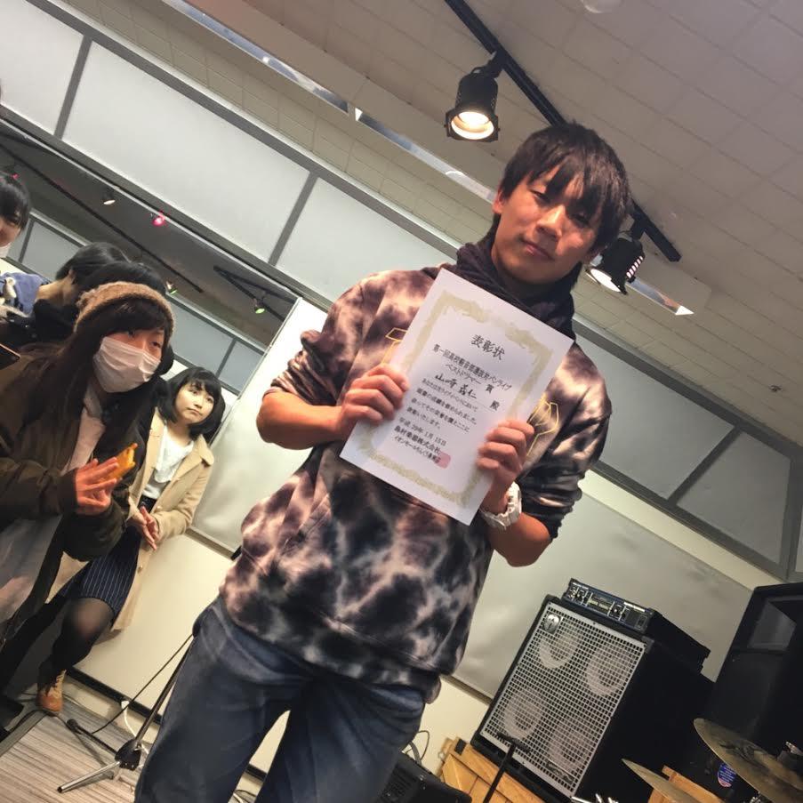 f:id:shima_c_sennan:20170119124021j:plain