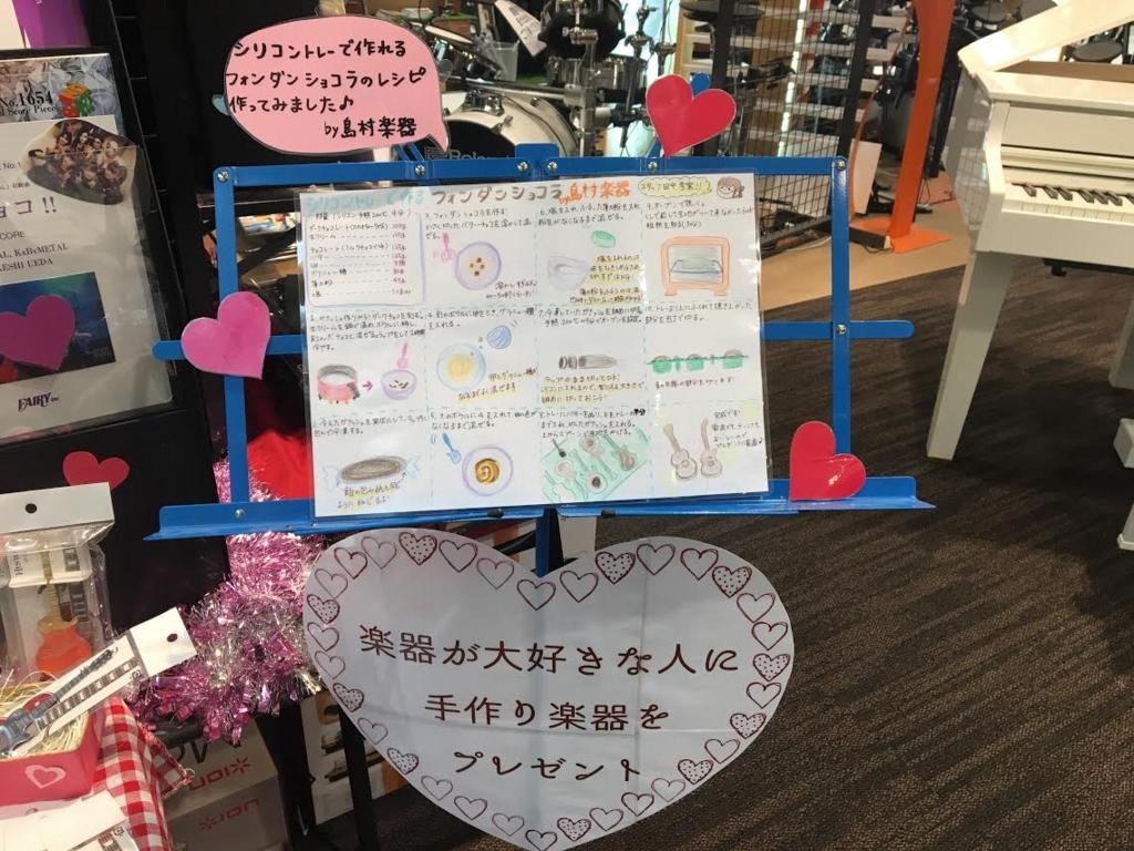f:id:shima_c_sennan:20170206190728j:plain