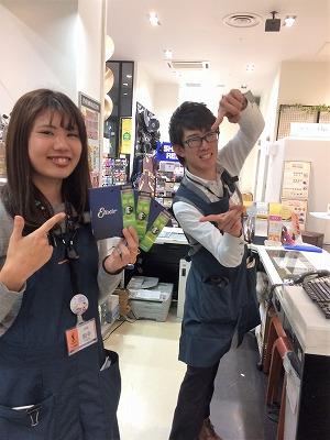 f:id:shima_c_sennan:20170304124330j:plain