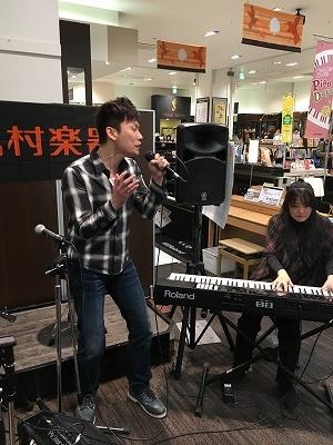 f:id:shima_c_sennan:20170306204604j:plain