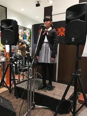 f:id:shima_c_sennan:20170307132432j:plain