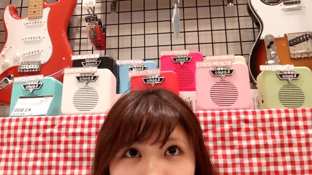 f:id:shima_c_sennan:20170525193240j:plain