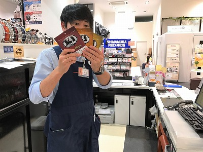 f:id:shima_c_sennan:20170526194012j:plain
