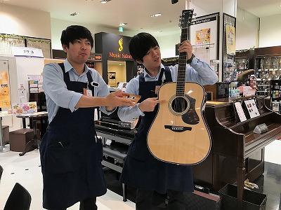 f:id:shima_c_sennan:20170526195557j:plain