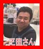 f:id:shima_c_sennan:20170616150739p:plain