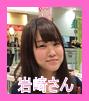 f:id:shima_c_sennan:20170621120050p:plain