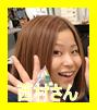 f:id:shima_c_sennan:20170622160700p:plain