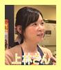f:id:shima_c_sennan:20170622184333p:plain