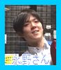 f:id:shima_c_sennan:20170622191234p:plain