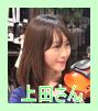 f:id:shima_c_sennan:20170622191310p:plain