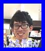 f:id:shima_c_sennan:20170622191402p:plain