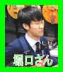 f:id:shima_c_sennan:20170622191411p:plain