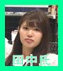 f:id:shima_c_sennan:20170622191435p:plain