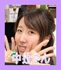 f:id:shima_c_sennan:20170624185742p:plain