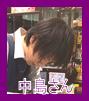 f:id:shima_c_sennan:20170625210502p:plain