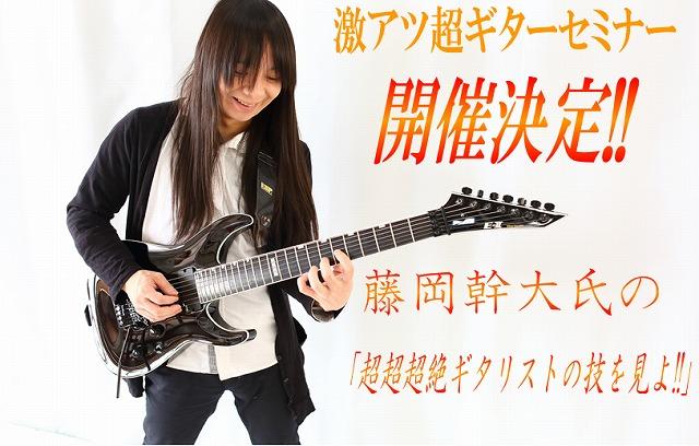 f:id:shima_c_sennan:20170919211948j:plain