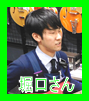 f:id:shima_c_sennan:20171105211916p:plain
