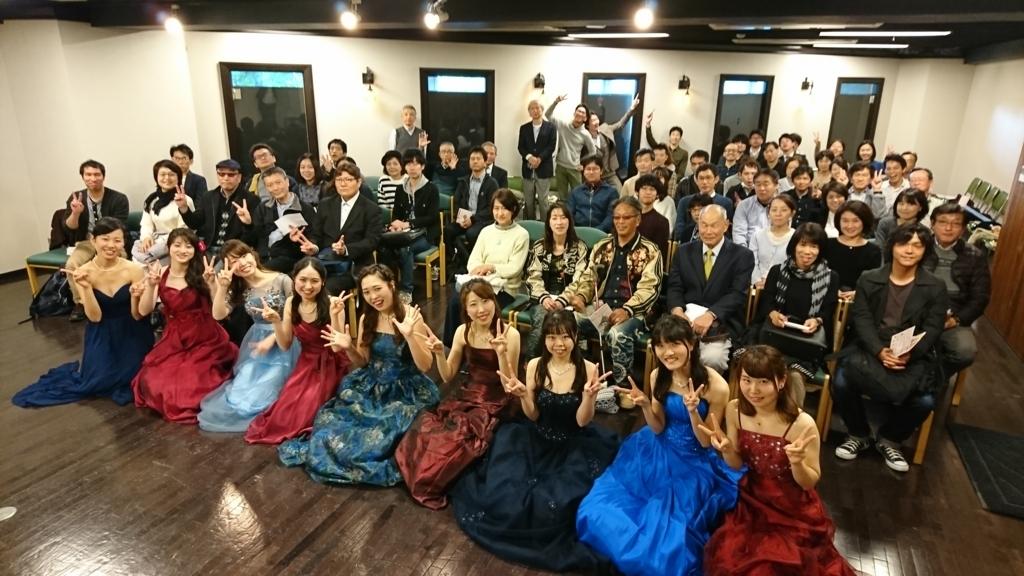 f:id:shima_c_sennan:20171119184047j:plain