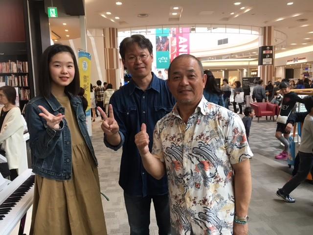 f:id:shima_c_sennan:20180322205108j:plain