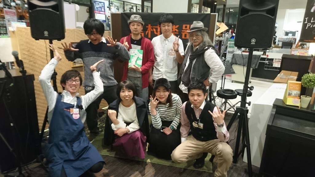 f:id:shima_c_sennan:20180325215057j:plain