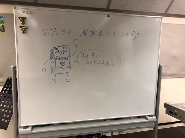 f:id:shima_c_sennan:20180515132736j:plain