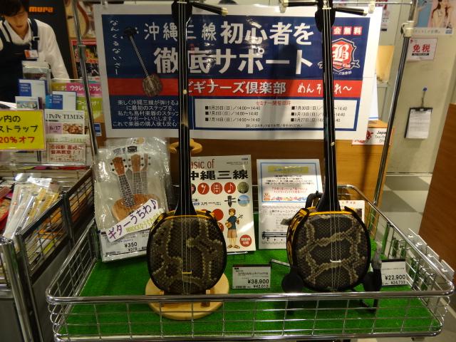 f:id:shima_c_shinjuku:20160618185346j:plain