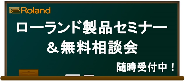 f:id:shima_c_shinjuku:20160619134400j:plain
