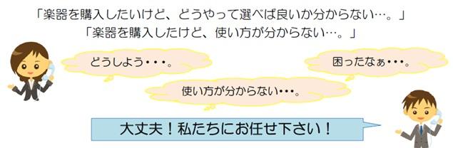 f:id:shima_c_shinjuku:20160619134405j:plain