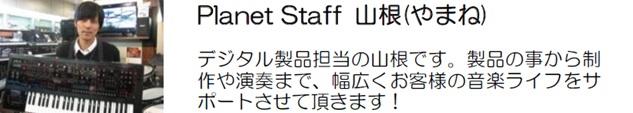 f:id:shima_c_shinjuku:20160619134411j:plain