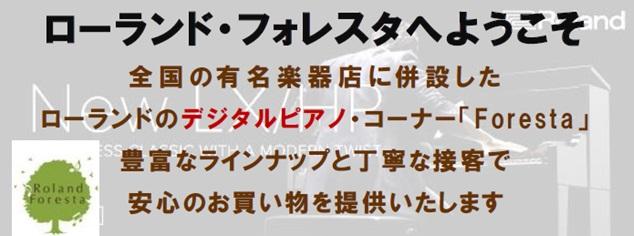 f:id:shima_c_shinjuku:20160619134413j:plain