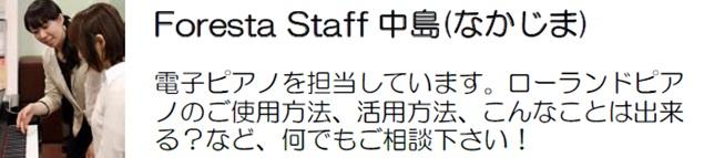 f:id:shima_c_shinjuku:20160619134416j:plain
