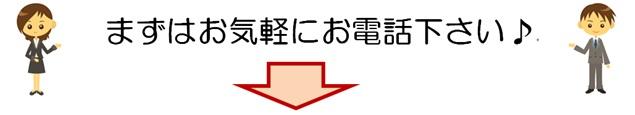 f:id:shima_c_shinjuku:20160619134437j:plain
