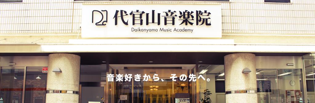 f:id:shima_c_shinjuku:20160619174736p:plain