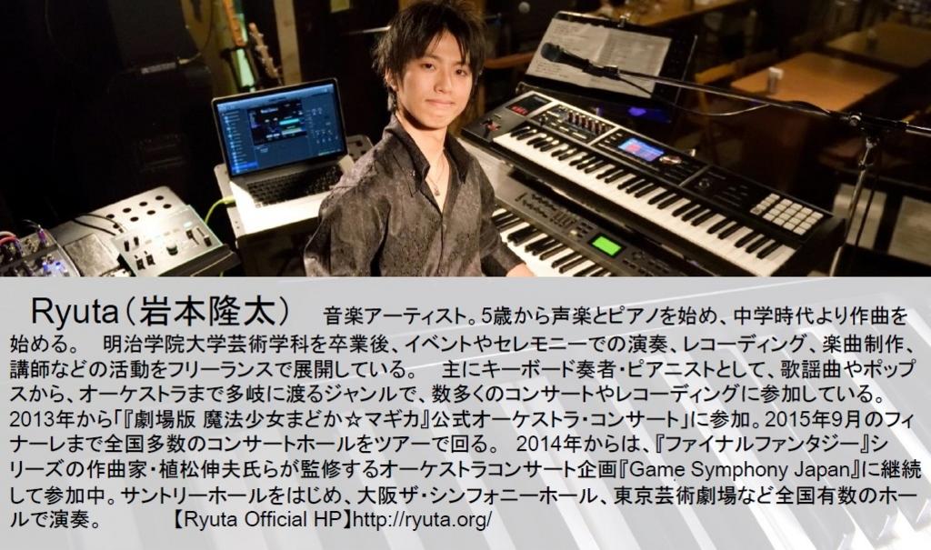 f:id:shima_c_shinjuku:20160717143444j:plain