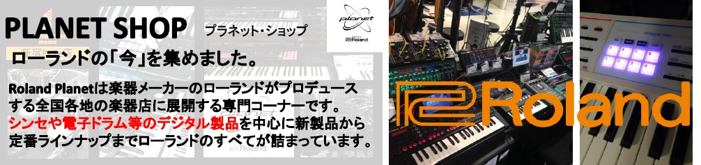 f:id:shima_c_shinjuku:20160717143447j:plain