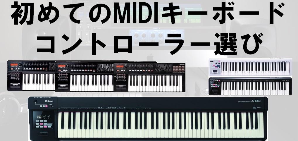 f:id:shima_c_shinjuku:20160810174546j:plain