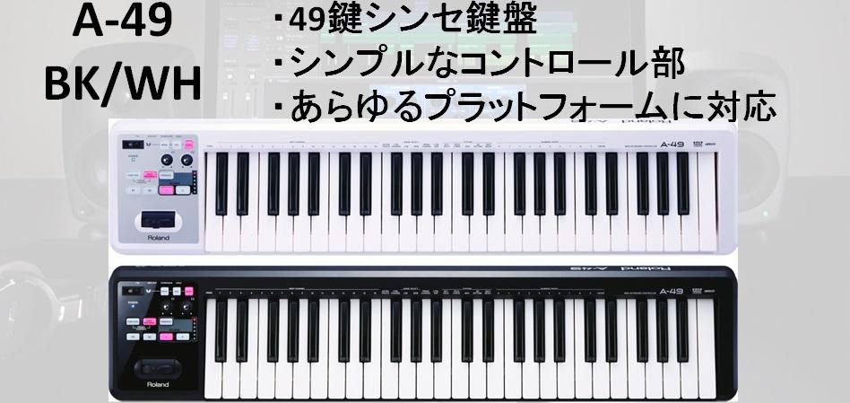 f:id:shima_c_shinjuku:20160810174551j:plain