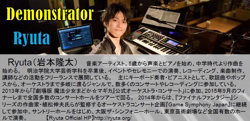 f:id:shima_c_shinjuku:20160820134916j:plain