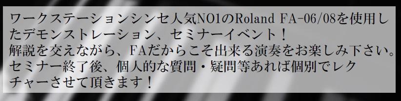 f:id:shima_c_shinjuku:20160820134919j:plain