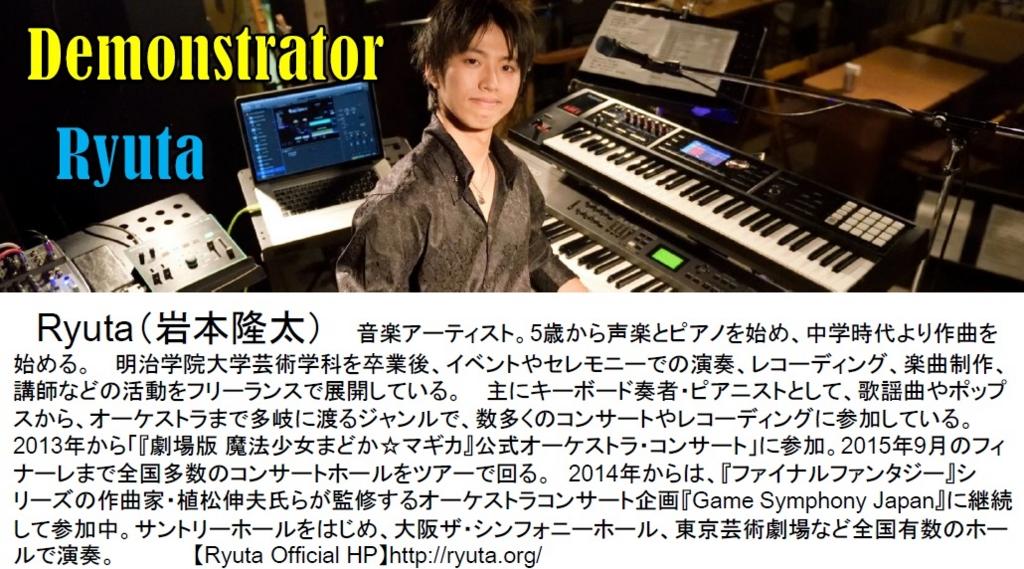 f:id:shima_c_shinjuku:20160906142218j:plain