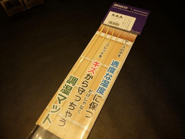f:id:shima_c_shinjuku:20161018134537j:plain