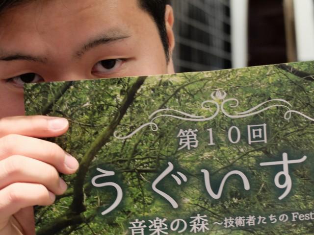 f:id:shima_c_shinjuku:20161115190739j:plain