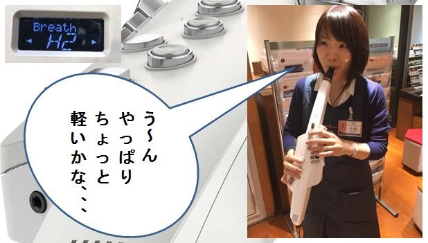f:id:shima_c_shinjuku:20161216174810j:plain