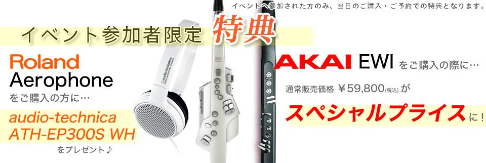f:id:shima_c_shinjuku:20161221144137j:plain