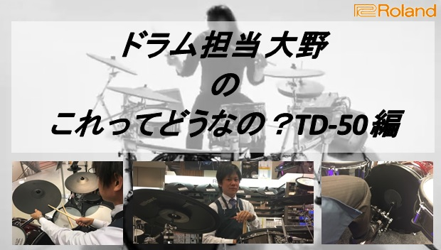 f:id:shima_c_shinjuku:20161223201739j:plain