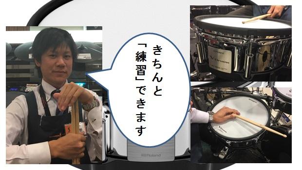 f:id:shima_c_shinjuku:20161223201744j:plain