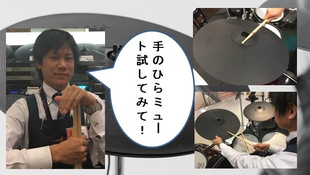 f:id:shima_c_shinjuku:20161223201747j:plain